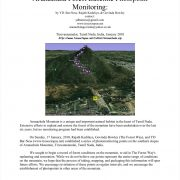 Arunachala Mountain Photomonitoring Pictures and Report