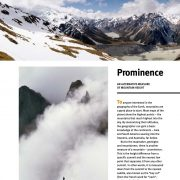 Prominence – An Alternative Measure of Mountain Height